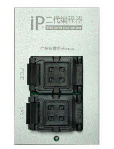 Programador IP Box II Nand 32 bit 64 bit PCIE programmer